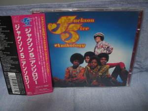 Jackson_5